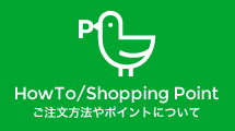 HowTo/Shopping Point